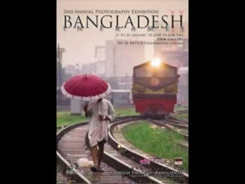Through The Lens: Bangladesh Teaser