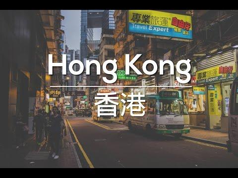 1 week in Hong Kong