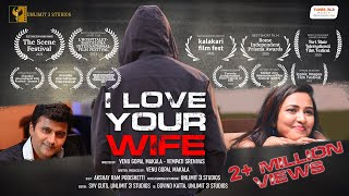 I LOVE YOUR WIFE - English Short Film 2019 | Directed By Venu Gopal Makala & Srinivas Vempati
