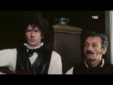 Семен Фарада. Звезды советского кино