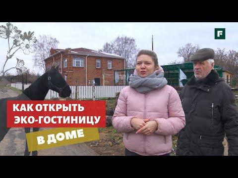 Реставрация старого особняка под Нижним Новгородом: как превратить историю в бизнес? // FORUMHOUSE