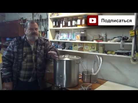 Домашняя Пивоварня от МирБир, #1 Сусловарочный котёл