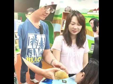 小種子大冒險   花蓮縣中正國小教師增能研習 - YouTube