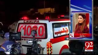Eye Witness Madiha Kayani explain details of murder of Intezar - 17 January 2018 - 92NewsHDPlus