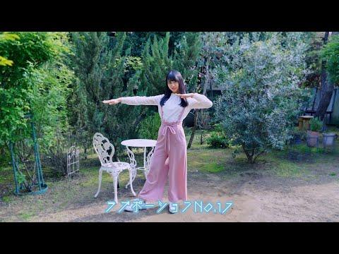 日向坂46 上村ひなの『明日はもうちょっとアイドル。』