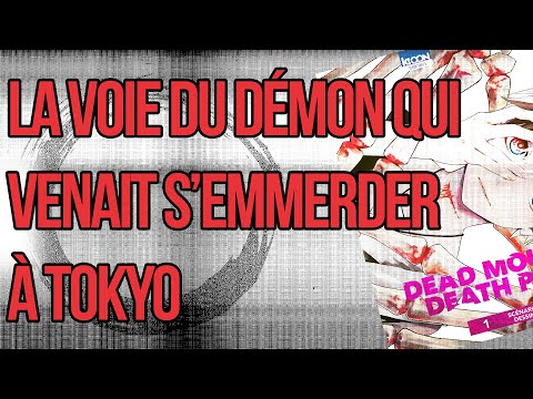 Vidéo de Ryohgo Narita