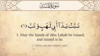 Surat Al Massad 111 | Alafasy with Children Memorise Quran   مشاري العفاسي مع الأطفال   سورة المسد