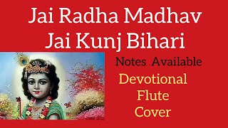 Jai Radha Madhav,Jai Kunj Bihari,Jagjeet Singh,Flute Cover, Anjani Kumar Gupta