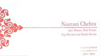 Sona no Sooraj Ugyo Aangañiye  - Gujarati Garba by Usha Mangeshkar