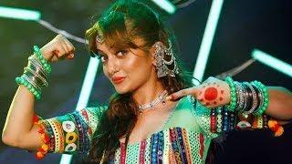 Pandhra Toh Ho Gaya - Manasi Naik, Reshma Sonawane, Ekta Ek Power, Item Song width=