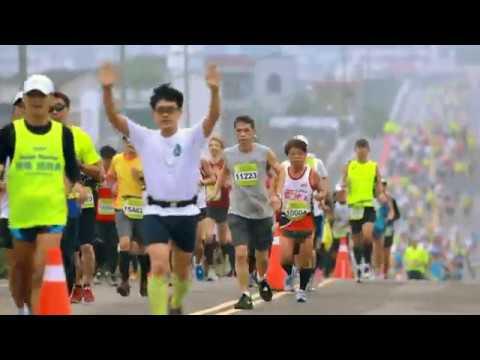 2018萬金石馬拉松銀標籤認證宣傳影片60秒 - YouTube