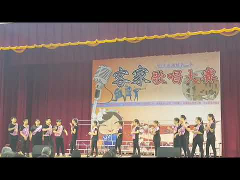 1081026新埔鎮第二屆客家歌謠歌唱大賽文山國小第二名 - YouTube