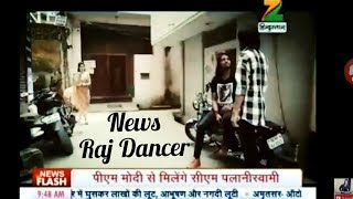 Independent Day Add || Raj Dancer || First Advertisement || Zee new & Zee Hindustan ||