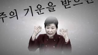 근혜걸(롤링걸)