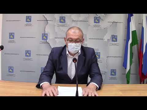Брифинг по вопросам обеспечения нераспространения коронавирусной инфекции 12.05.2021