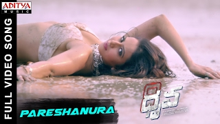 Pareshanura Full Video Song || Dhruva Movie || RamCharanTej, Rakul Preet || HipHopTamizha width=