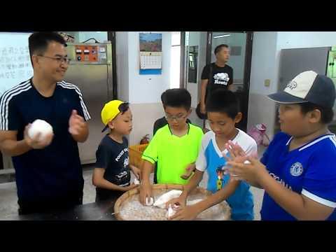 花蓮縣中正國小403班親會食農教育及米食製作搓湯圓和包菜包體驗 3 - YouTube