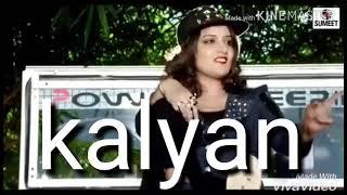 Kalyan king dhamaka