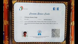 Download how to get 3500 for banner from csc - Iceyoutube com