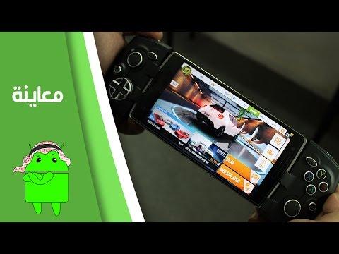 أقلب جوالك PSP مع PhoneJoy! [فتح صندوق+معاينة]