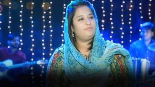 Tehmina Tariq New Masihi Geet aur Zaboor Mashup width=