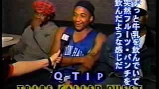 1991 MTV News LL Cool J, ATCQ, De La Soul, MC Lyte Unplugged 字幕