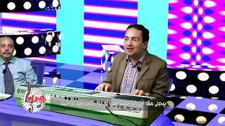 بيحبنى مش لانى أنا حبيته .. المرنم / مينا لبيب