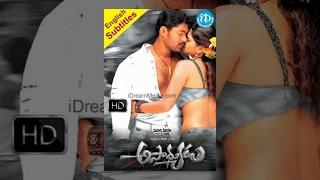 Asadhyudu Telugu Full Movie || Kalyan Ram, Diya, Ravi Kale || Anil Krishna || Chakri width=