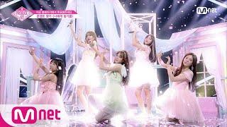 [ENG sub] PRODUCE48 [10회] ♬너에게 닿기를ㅣ′국.프님의 첫사랑이 되고파′ 기억 조작단 @콘셉트 평가 180817 EP.10