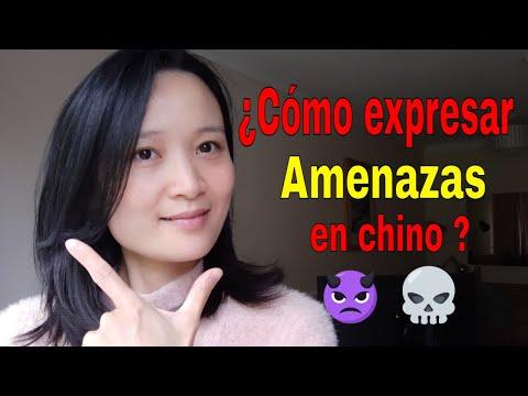 10 Formas de Expresar Amenazas en Chino   Aprender chino, Curso de chino
