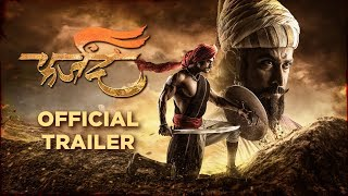 फर्जंद | Farzand Official Trailer 2018 | Chinmay Mandlekar, Mrinal Kulkarni, Ankit Mohan, Prasad Oak width=