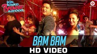 Bam Bam - Kis Kisko Pyaar Karoon | Kapil Sharma - Elli Avram | Dr. Zeus - Kaur B