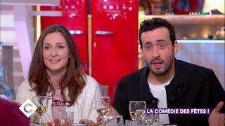 Au dîner avec Jonathan Cohen et Camille Chamoux ! - C à Vous - 20/12/2018