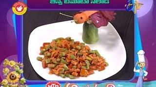 Beans Tomato Salad..