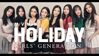 [ M/V ver. ] Girls' Generation 소녀시대 - Holiday / DANCE COVER.