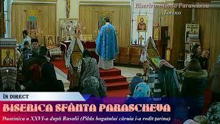Duminica a XXVI-a dupa Rusalii (Pilda bogatului caruia i-a rodit tarina)