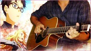 Shigatsu wa Kimi no Uso Opening 1 (Hikaru nara 光るなら) (Guitar Cover) (Fingerstyle Solo+ TABS)