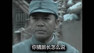 李云龙:你猜旅长怎么说