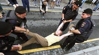 Протесты Москве ГЛАВНОЕ