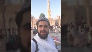 Müsaden Var mı Ya Rasulallah - Abdulkadir Tekdal ( Müziksiz)