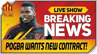 POGBA WANTS New MANCHESTER UNITED Contract! Man Utd News Now width=