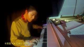 KA DAO YIN - Rise (LIVEQUEST #56)