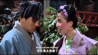 Translation Assignment 2 (TRAN2009) - Subtitling (Flirting Scholar)