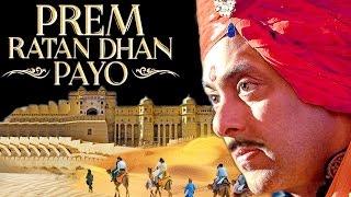 Prem Ratan Dhan Payo Full Movie HD (2015)   Salman Khan   Sonam Kapoor   New Hindi Movie width=
