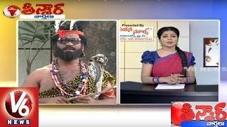 Bithiri Sathi As Koya Dora   Sathi Funny Conversation With Savitri   Teenmaar News   V6 News width=