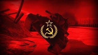Russian Tankers strikes again | War Thunder