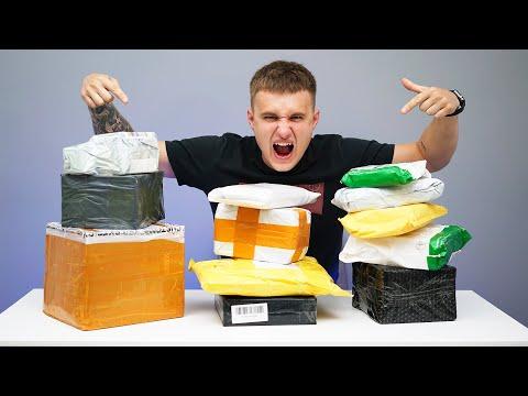 Распаковка КУЧИ посылок с AliExpress! ЧТО ВНУТРИ??