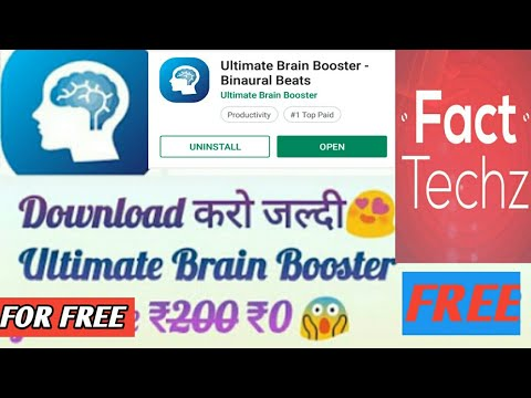 Download thumbnail for Download Free App FactTechz Ultimate