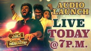 Yevade Subramanyam Audio Launch Live – Nani, Malavika Nai