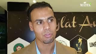 Jawad Zaïri : «On a un an pour bien travailler afin d'aller le plus loin possible dans la CAN 2019»